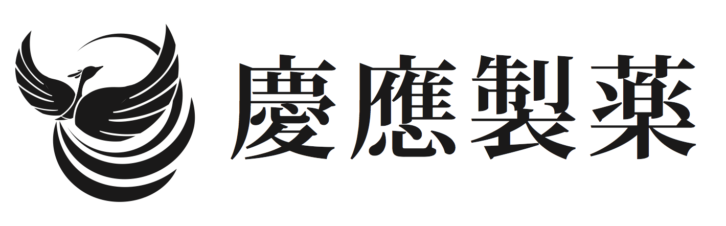 慶應製薬株式会社-keiouseiyaku Inc.